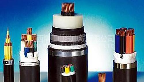 耐火电缆1